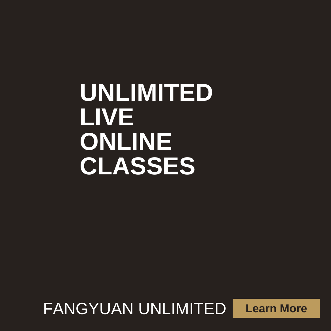 U unlimited classes