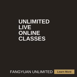 U unlimited classes