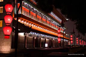 X'ian , South Gate, China