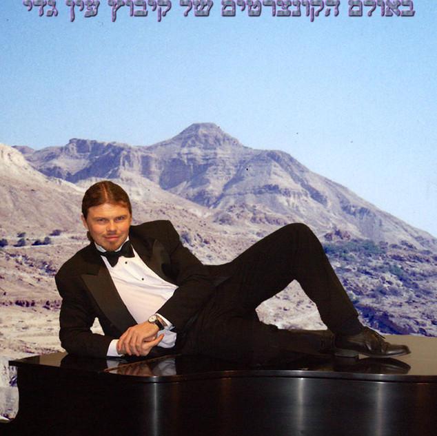 Edwin jos 2 Israel.jpg