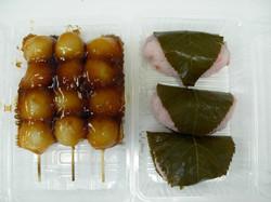 料理・桜餅とみたらし団子