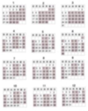 2019 カレンダー[日曜追加]s.jpg