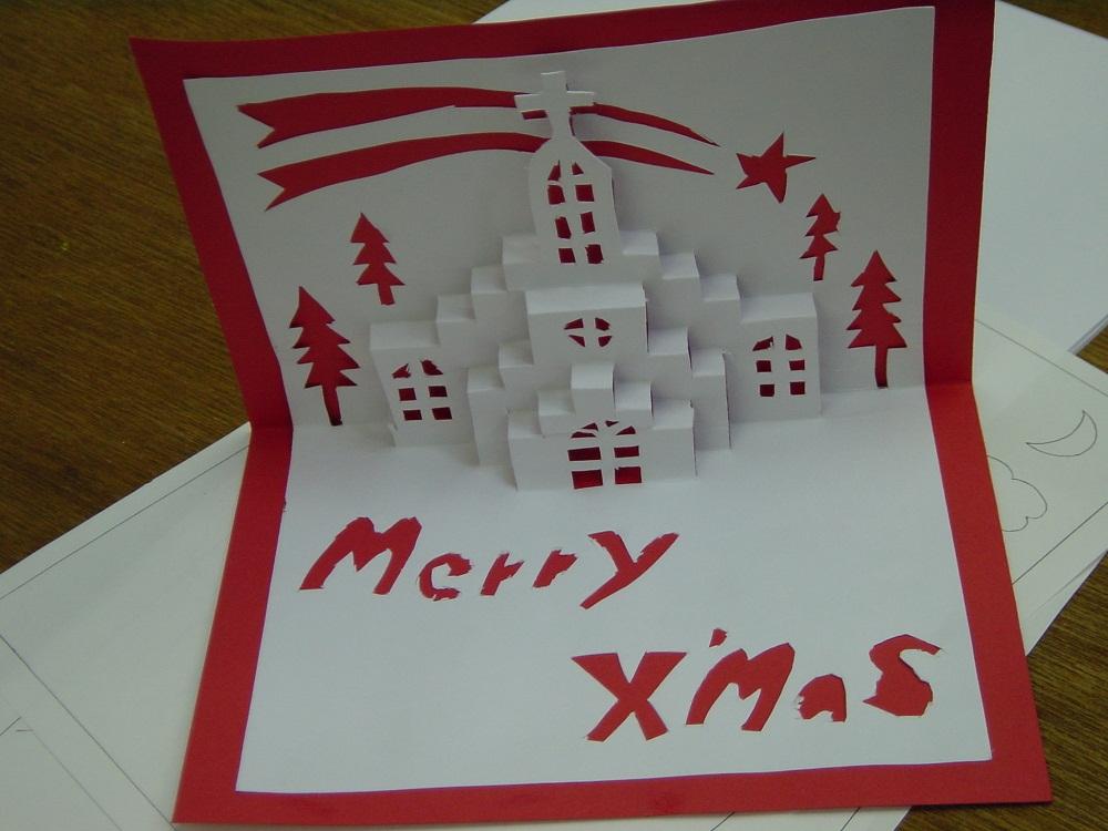 ポップアップのクリスマスカード