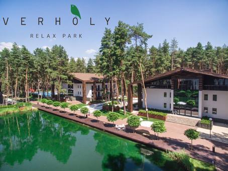 Relax Park «Verholy» - «The Enterprise Of The Year 2017» (Ukraine)