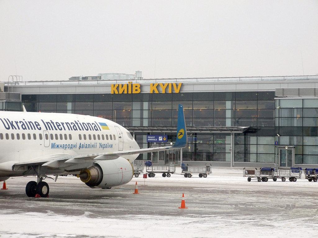 From Borispol Airport