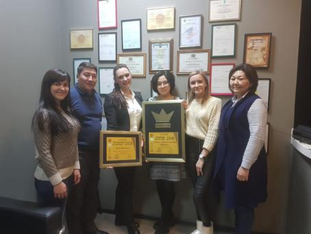 Limited Liability Partnership «Reforma» - «The Enterprise Of The Year 2018» (Kazakhstan)