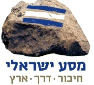 מסע ישראלי ברחבי הארץ