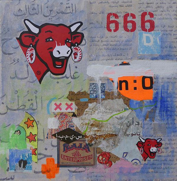 VQR 666