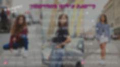 2קייטנת-סמרטפון.jpg