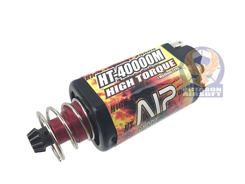 AIP020 AIP High Torque Motor HT-40000 (Medium Type & Force-magnetism)