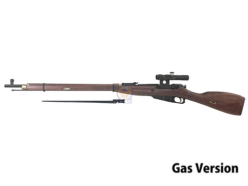 PPS Mosin Nagant Model 1891/30 Gas Sniper Rifle with Scope and bayonet (Brown)