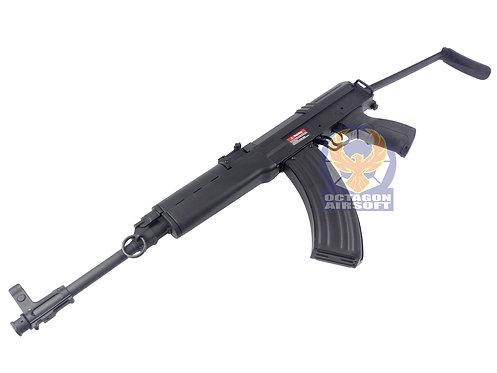 Ares VZ58 Long AEG