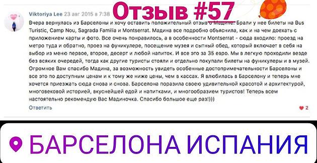 57 - 2015.jpg