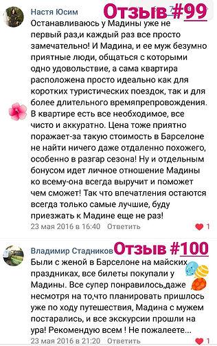 99:100-2016.jpg