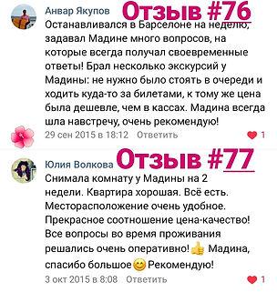 76:77 - 2015.jpg