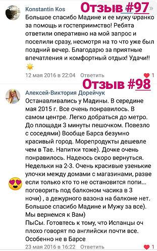 97:98-2016.jpg