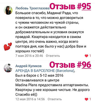 95:96-2016.jpg