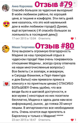 79:80-2015.jpg