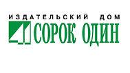 Логотип 41_jpeg.jpg