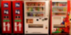 新自動販売機 3F