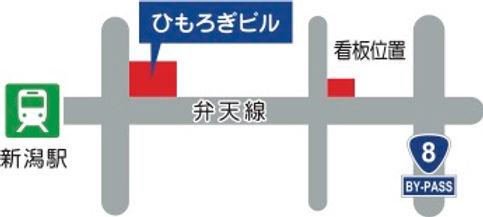 ひもろぎビル‥案内図.jpg
