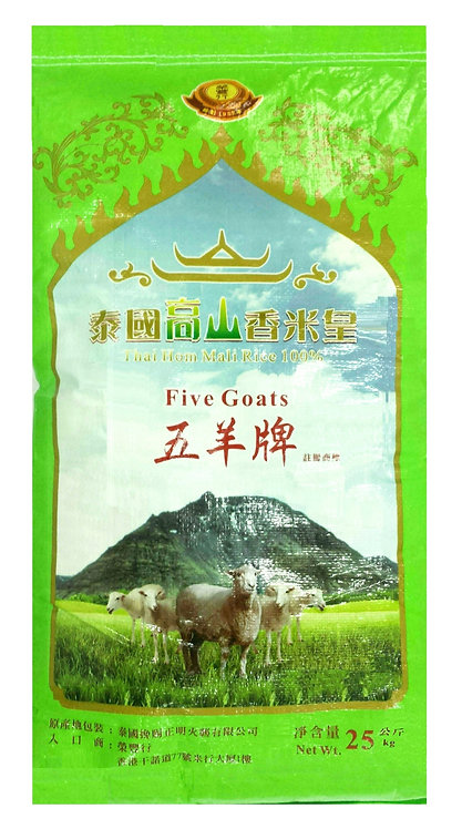 Five Goats Brand Thai Hom Mali Rice 25 KG
