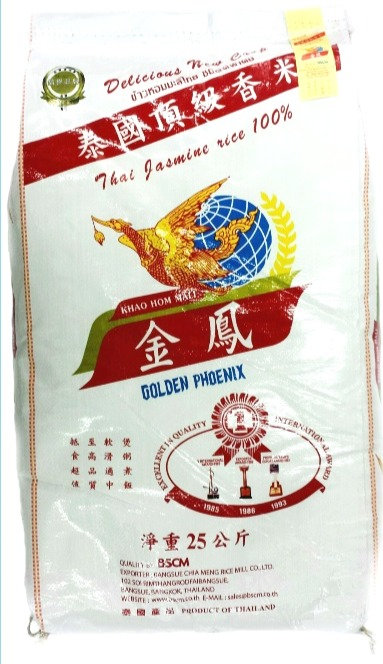 Kui Fat Yuen Golden Phoenix Brand Thai Jasmine Rice 25KG