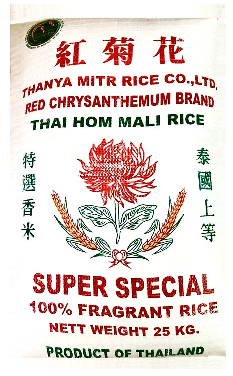 Red Chrysanthemum Brand Thai Hom Mali Rice 25KG