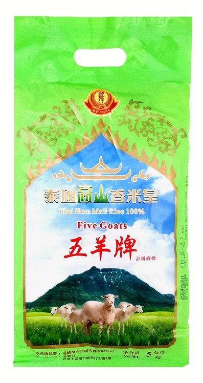 Five Goats Brand Thai Jasmine Rice 5 KG