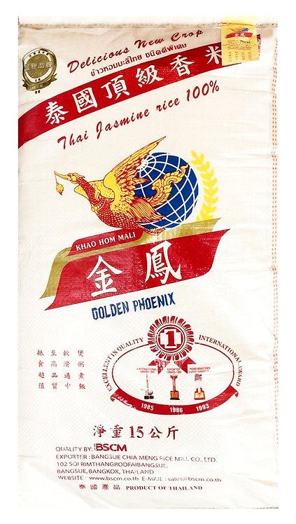 Kui Fat Yuen Golden Phoenix Thai Hom Mali Rice 15KG