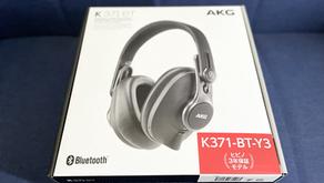 AKG K371-BT