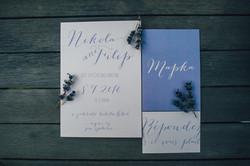 Svatební oznámení Fialová Provence