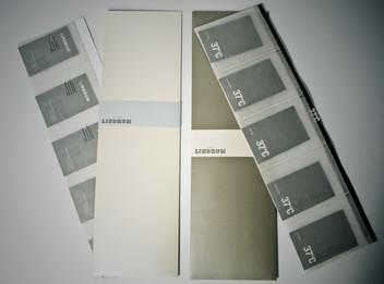 Packaging Design Hotel Australia