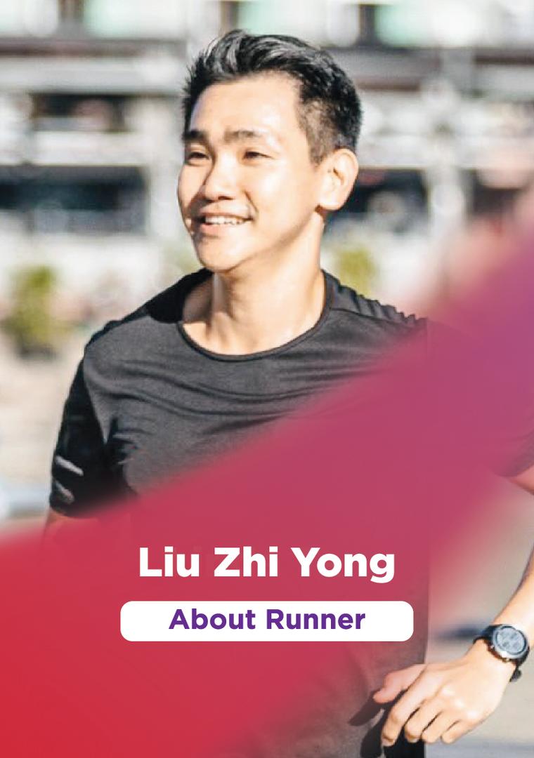Liu Zhi Yong