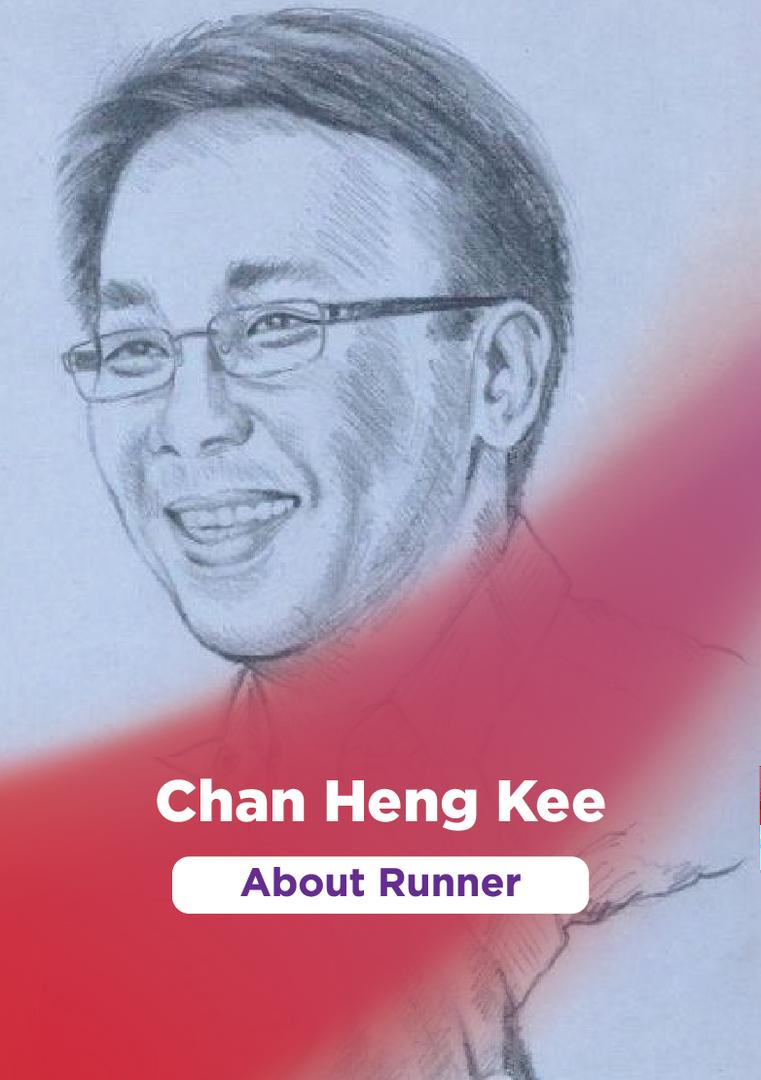 Chan Heng Kee