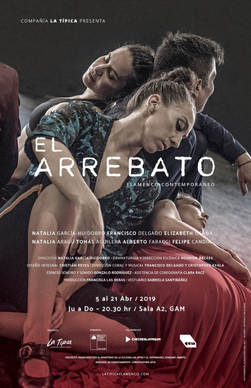 Afiche-El-Arrebato-BAJA6.jpg