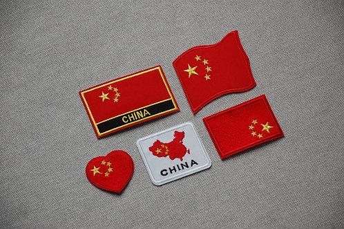 Flaga chińska naszywka/naklejka termiczna RÓŻNE WZORY