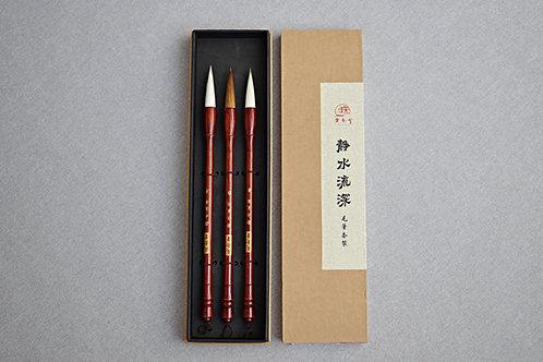 Zestaw 3 czerwonych pędzli chińskich w pudełku PREMIUM 3 rodzaje włosia