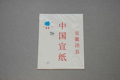 Wysokiej jakości papier ryżowy biały z apreturą 32 x 42 cm