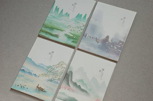 Zeszyt chiński Pamiętnik z podróży B5 4 wzory