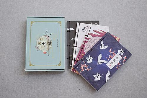 Zestaw 4 tradycyjnych zeszytów chińskich w pudełku