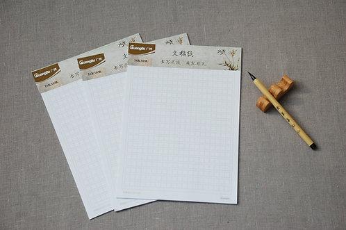 Zestaw 3 zeszytów do kaligrafii, pisania chińskich znaków