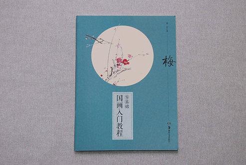Książka o malarstwie chińskim - ŚLIWA  (seria niebieska)