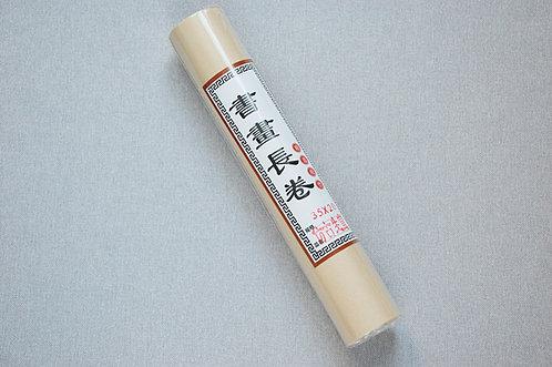 Papier ryżowy w rolce surowy 35 cm x 20 metrów KOLOR KLASYCZNY