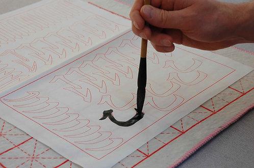 Papier ryżowy do ćwiczenia kresek w kaligrafii chińskiej