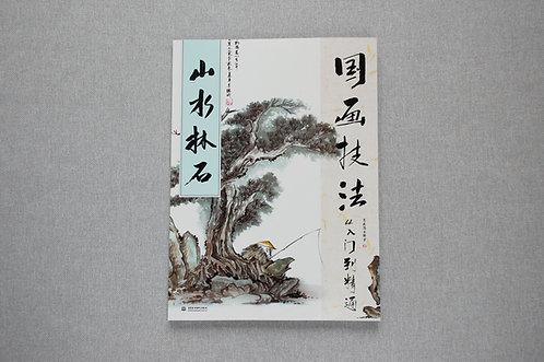 """Książka """"Technika Malarstwa Chińskiego - Pejzaże"""""""