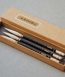 PREMIUM Zestaw 3 pędzli do kaligrafii chińskiej w pudełku BIAŁO-CZARNE