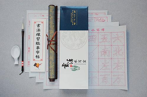 Zestaw do ćwiczenia kaligrafii chińskiej wodnej MISTRZ