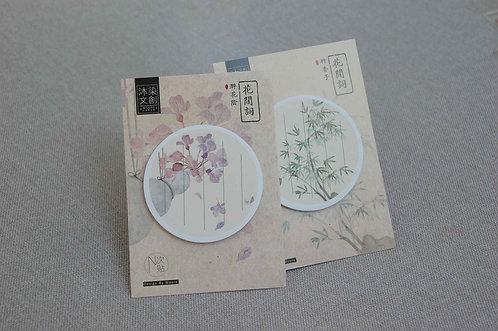 Karteczki samoprzylepne Sticky notes Chiński Wiatr okrągłe