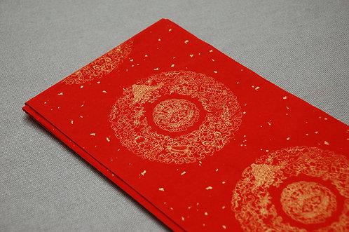 Czerwony papier ryżowy NOWY ROK CHIŃSKI